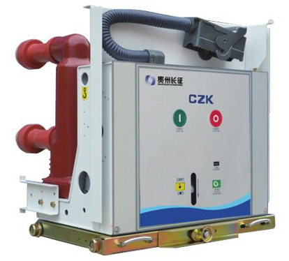 CZK2系列固封式真空斷路器