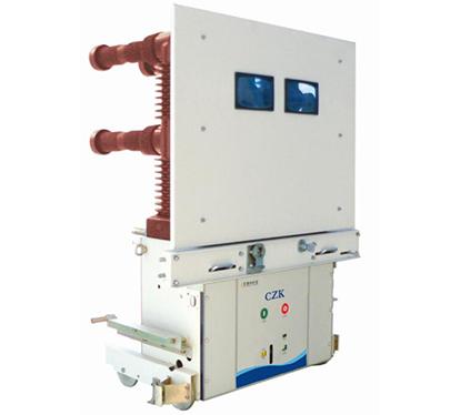 CZK3系列高壓真空斷路器