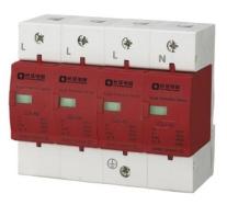 CZU系列電涌保護器